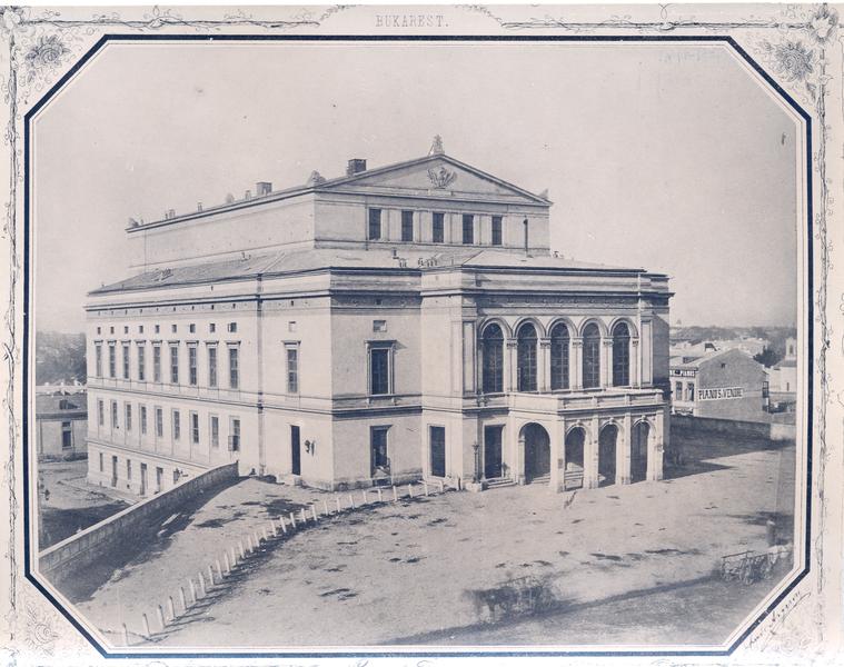 Teatrul Național București în 1856